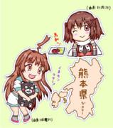 熊本県に縁のある名前の艦娘