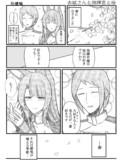 赤城さんと指揮官と桜