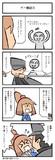 ゲハ戦記③(ひろこみっくす-167)