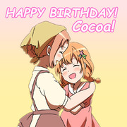 『ココア、お誕生日おめでとう!!』『ありがとうお母さん!』