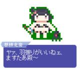 【ドット】葛飾北斎