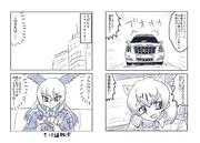 クロやんとおねーちゃん(その13)