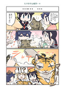 たけの子山城30-4