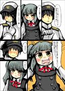 霞に感謝する漫画3
