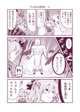 その日の幻想淑女25