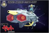 【宇宙戦艦ヤマトMMD】アンドロメダ型宇宙戦艦