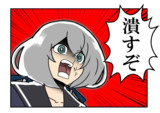 【ゾンビランドサガ】巽くんはネクロマンサー【紺野純子】
