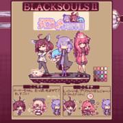 【BLACKSOULSⅡ】きりゆかのアリスを探して三千里