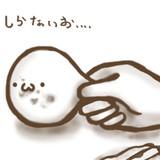 (・ω・)つまみ食い発見