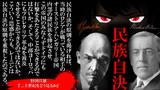 【本の紹介】野田宣雄『二十世紀をどう見るか』