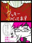 #013より