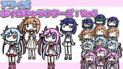 アライ式・ボイロキャラクターズ:Ver5