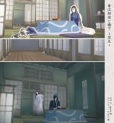 【配布】青江部屋と廊下-花丸-【MMDステージ】