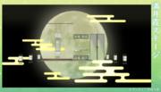 【配布】満月霞ステージ【MMDステージ】