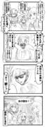 【ゾンビランドサガ】ドンキランドサガ