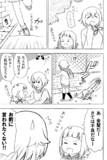 金髪(ひとりぼっちの○○生活+三ツ星カラーズ二次創作)