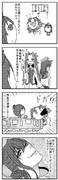 隼鷹が暁にセクハラして電に粛清される漫画