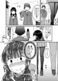 可愛いタイツ女子の話(1P漫画)