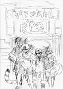 ゴマクソメモリアルforRPG配布開始!