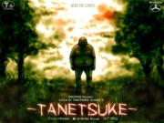 TANETSUKE THE MOVIE