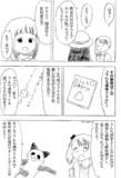 三ツ星カラーズ二次創作「うんち漢字ドリル」