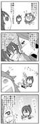 隼鷹が暁にセクハラして電に粛清される漫画2