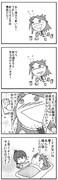 隼鷹が暁にセクハラして電に粛清される漫画3