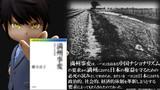 【本の紹介】緒方貞子『満州事変――政策の形成過程』