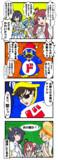 【ゾンビランドサガ】ドンキランドサガ【ドンキコラボ記念】