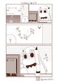 むっぽちゃんの憂鬱144