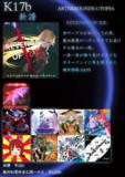 例大祭16 お品書き Arts&Sounds:Utopia