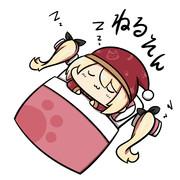 寝るネルソン