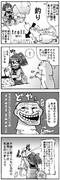 昔、坂崎ふれでぃさんに描いて頂いた四コマ 1