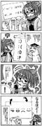 昔、坂崎ふれでぃさんに描いて頂いた四コマ 4