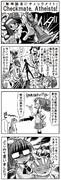 昔、坂崎ふれでぃさんに描いて頂いた四コマ 5