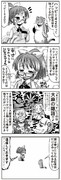 昔、坂崎ふれでぃさんに描いて頂いた四コマ 6
