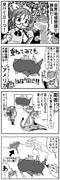 昔、坂崎ふれでぃさんに描いて頂いた四コマ 7