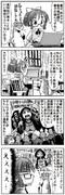 昔、坂崎ふれでぃさんに描いて頂いた四コマ 8