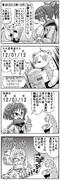 昔、坂崎ふれでぃさんに描いて頂いた四コマ 9
