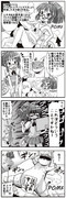 昔、坂崎ふれでぃさんに描いて頂いた四コマ 11