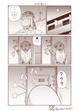 むっぽちゃんの憂鬱145