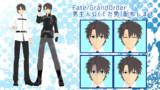 【Fate/MMD】ぐだ男配布します
