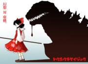 東方鬼形獣~King Of The Monsters