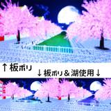【MMEデータ配布あり】水面エフェクト改変14色