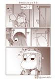 むっぽちゃんの憂鬱146