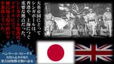 【本の紹介】ヘンリー・ストークス『英国人記者が見た連合国戦勝史観の虚妄』