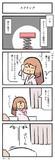 スプリング(ひろこみっくす-172)