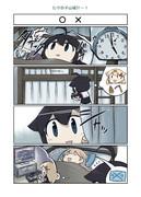 たけの子山城31-1