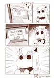 むっぽちゃんの憂鬱147