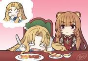 テーブルマナーには、少々厳しいラフタリアお母さん。
